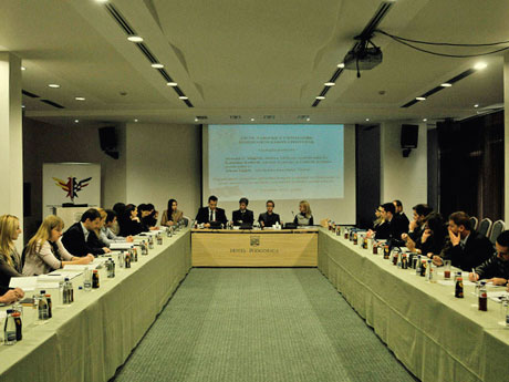 "AmCham Round Table ""Public Procurement: Amended Law and Procedure"""