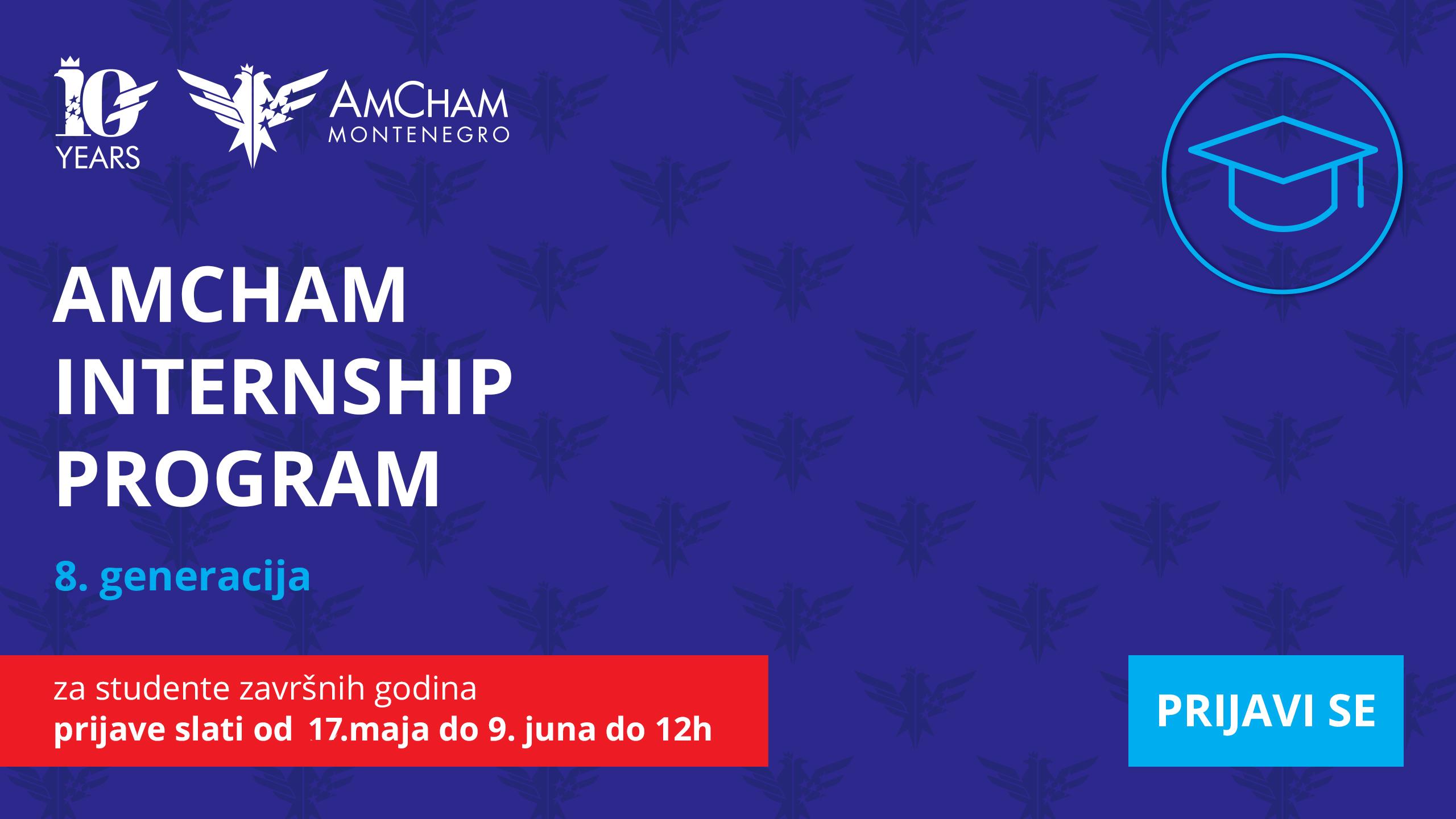 2018 AmCham Internship Program – Conditions for application and